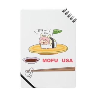 お寿ちー Notes