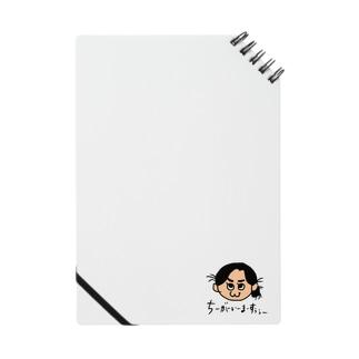萩さん Notes