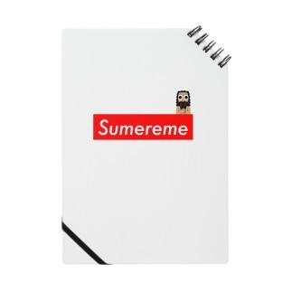 【世界史】Sumereme-シュメール人ブランド Notes