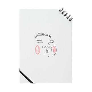 赤ん坊 Notes