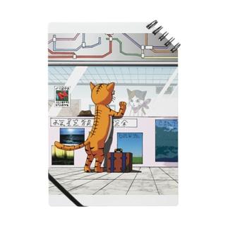 旅に出るネコ Notes