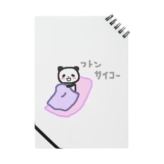 フトンサイコー Notes