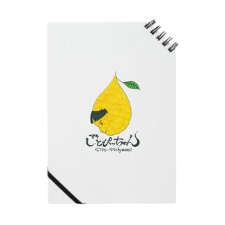 マキシトぴっちゃん Notes