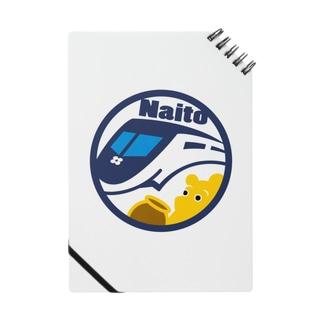 パ紋No.2769 Naito Notes