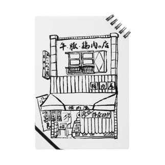 精肉店モノクロ Notes
