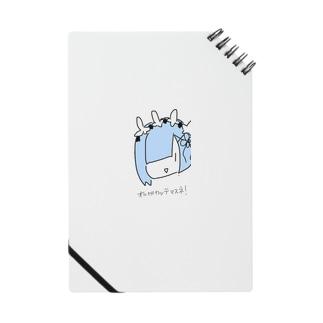 レム(鬼がかってますね) Notes