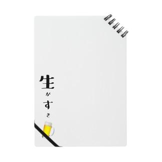 生がすき Notes