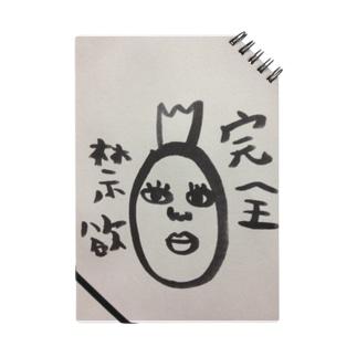 前田典之 Notes