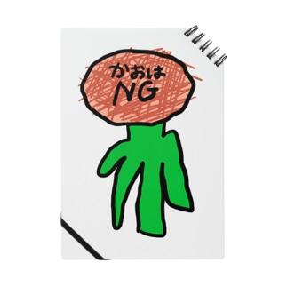 かおはNG Notes