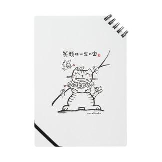 momoco笑顔 ノート