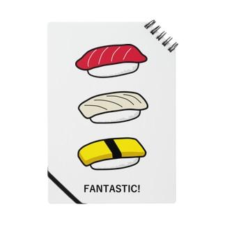 寿司 Notes