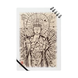 千手観音さま〜祈り〜 Notes