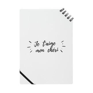 愛してる♡ (フランス語) Notes