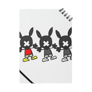 うさぎ Notes