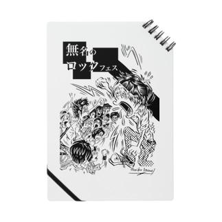 【期間限定】イノウエノリコ氏デザイン「無名のロックフェス」グッズ Notes