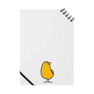 ひよこ豆 Notes