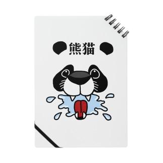 うがいパンダ Notes