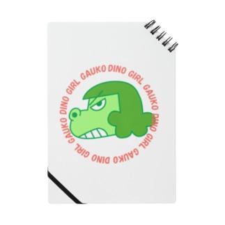 恐竜少女ガウ子 Green Notes