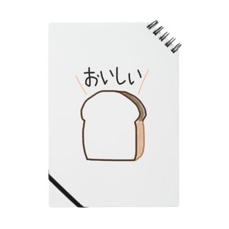 おいしい食パン Notes
