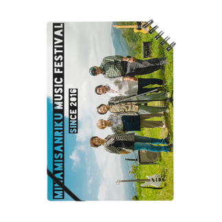 南三陸音楽フェスティバル実行委員会の【森】南三陸音楽フェスノート