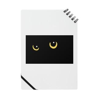 黒猫ちゃん Notes