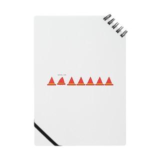 三角コーン Notes