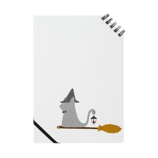 とんがり帽子猫(箒ランプ) Notes