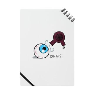 ドライアイ(物理) Notes