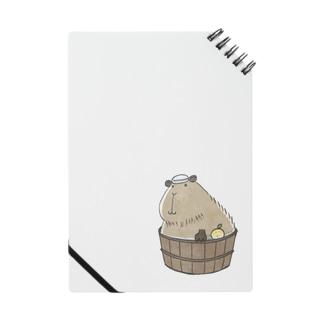 カピバラ柚湯 Notes