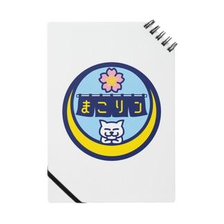 パ紋No.2791 まこリン Notes