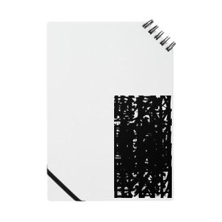 蜒輔?豌玲戟縺。繧呈嶌縺阪∪縺励◆ Notes