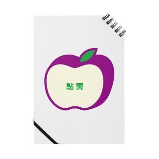 パ紋No.2794 鮎美 Notes