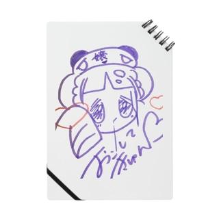 ぱーぷるてんちゃんのーと Notes