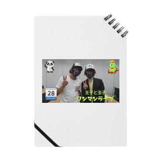 王子と玉子ワンマンライブ Notes