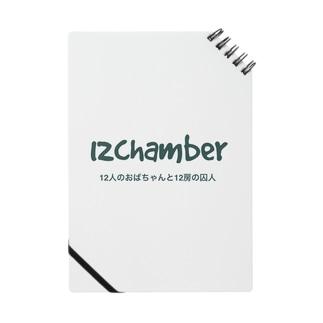 12chamber オフィシャルグッズ Notes