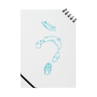 ウミウシのう(ブルー) Notes