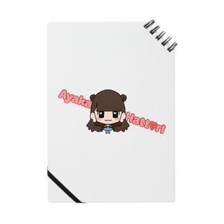 Ayaka Hattori Notes