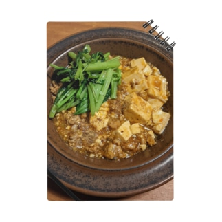 麻婆豆腐と空芯菜炒め Notes