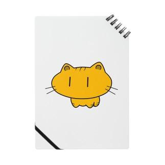 待ち猫 Notes