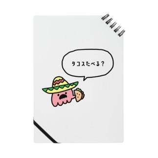 メキシカンタコさん Notebook