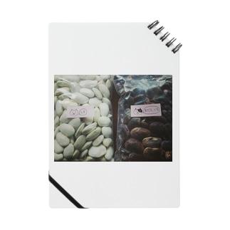 豆物語 Notes