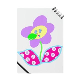 バリ眠ハナちゃん Notes