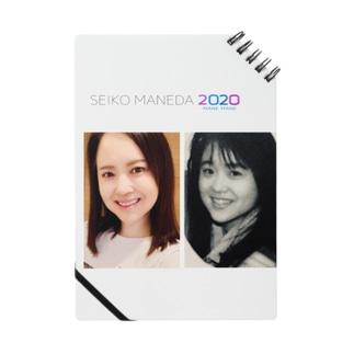 Seiko Maneda 2020 Notes