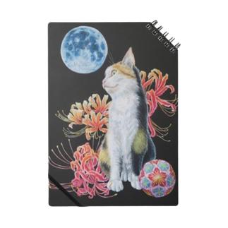 Atelier Heureuxの猫と曼珠沙華 Notes