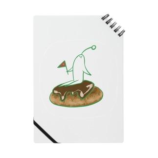ナニモノカレーベルのハンバーグの上にいる時 Notes