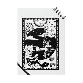 紅蓮燭堂3周年記念グッズ Notes