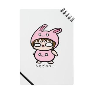 うさぎあちし Notes