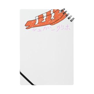 シュガーウツボ(イナイ) Notes