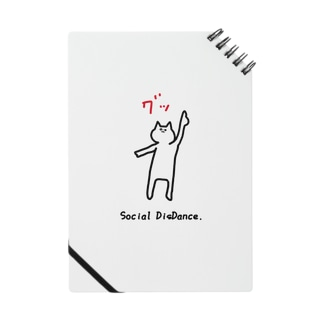 立ちねこ×Social DisDance Notes