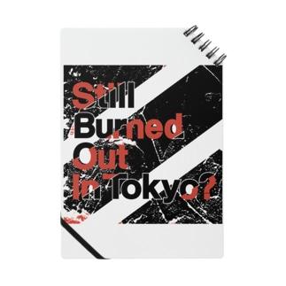 まだ東京で消耗してるの? - Still Burned Out in Tokyo? Notes